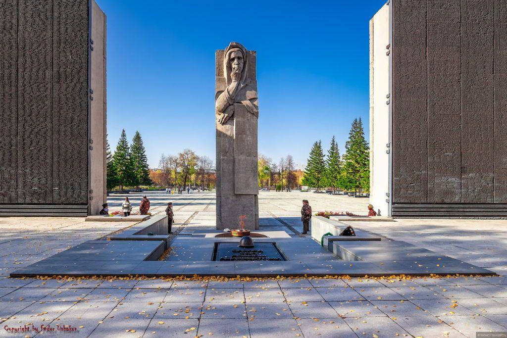 Мемориал Славы в Новосибирске