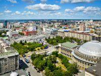 Чем удивит Новосибирск ?