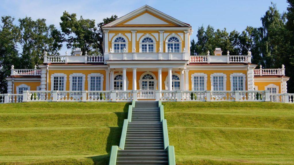 Стрельны, Путевой дворец