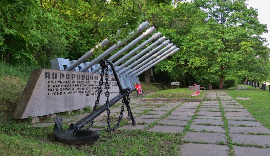 Мемориал «Морякам – авроровцам», г. Красное село