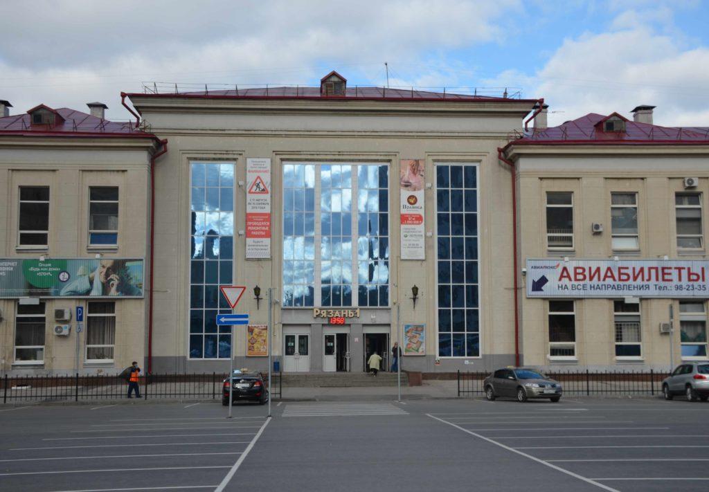 Железнодорожный вокзал Рязани