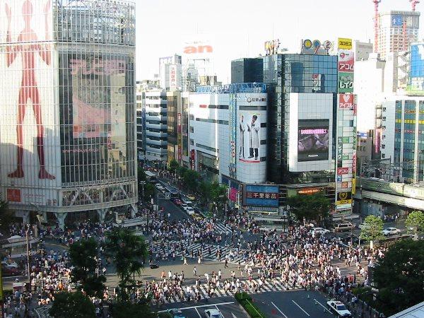 Шибуя Токио