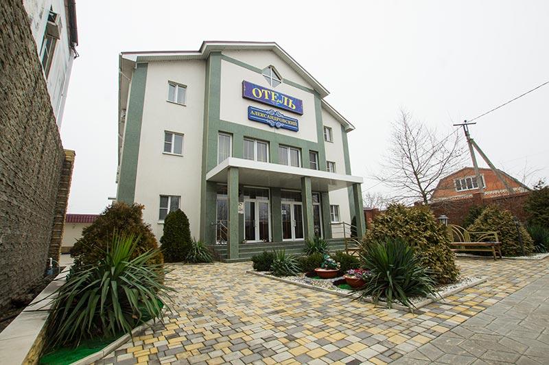 """Темрюк, Отель """"Александровский"""""""