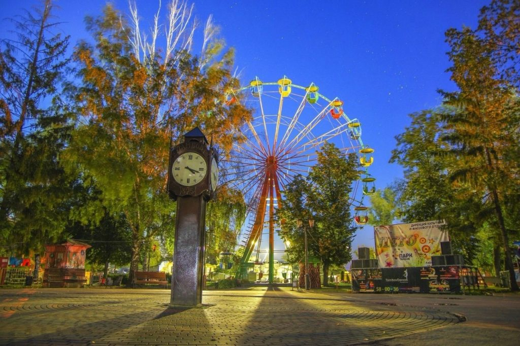 Тамбовский парк культуры и отдыха