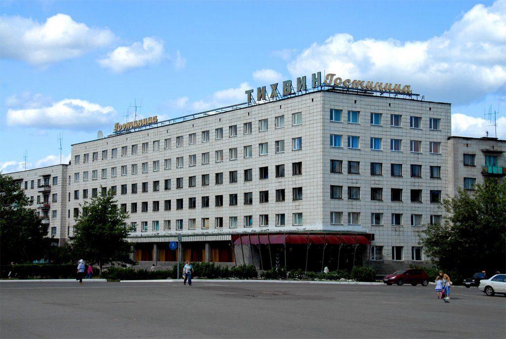 Отели и гостиницы Тихвина