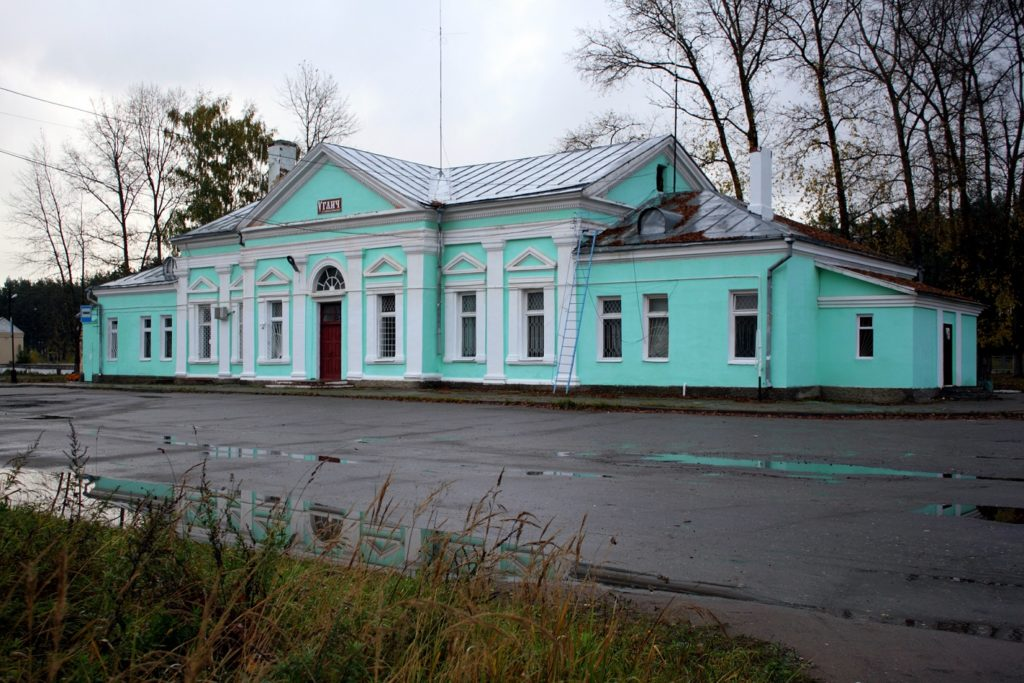 Ж/д вокзал города Углич
