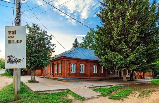 Музей семьи Цветаевых в Тарусе