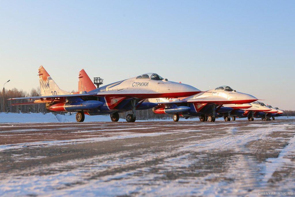 Челябинск, Аэродром Шагол