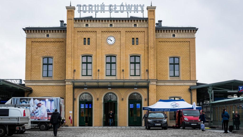 Железнодорожный вокзал города Торунь