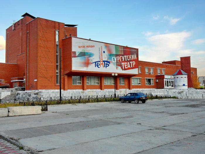 Сургут, Музыкально-драматический театр