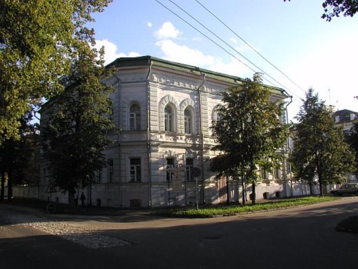 Ярославль, Музей истории