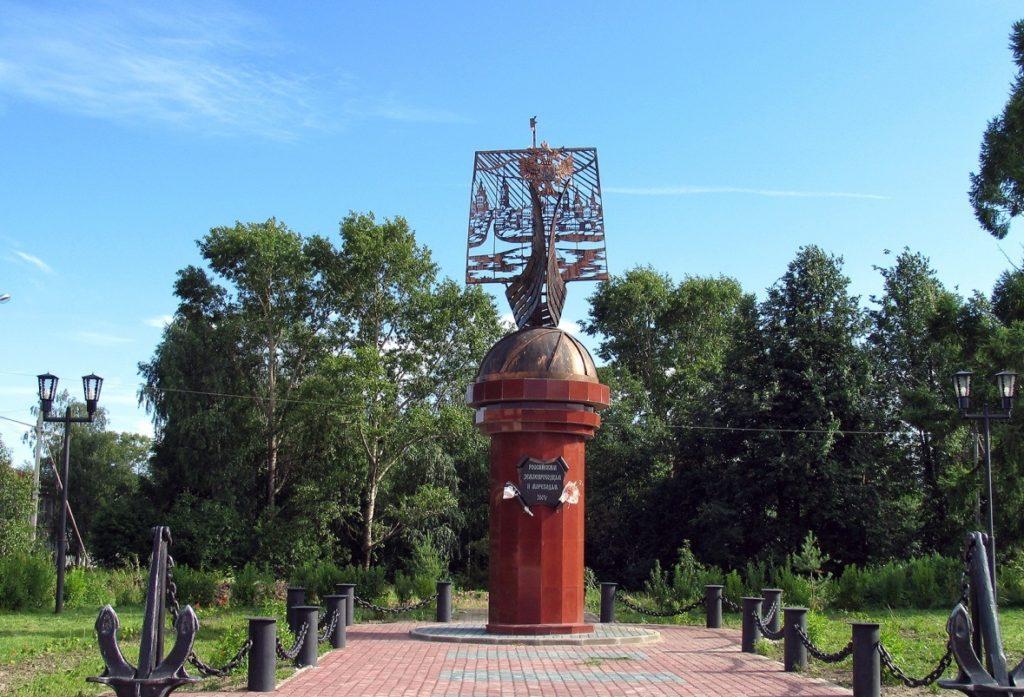 Памятник мореходам, землепроходцам и первооткрывателям в Тотьме