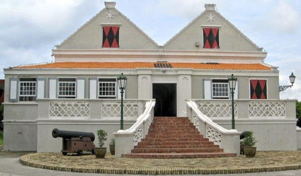 Музей Кюрасао