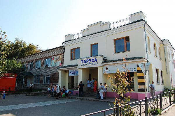 Автовокзал Тарусы