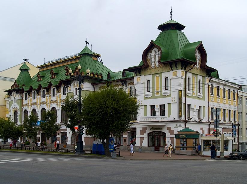 """""""Городской дом"""" Хабаровска"""