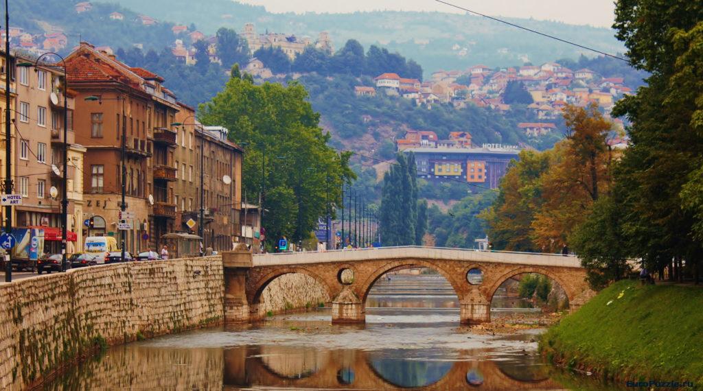 Латинский мост в г.Сараево