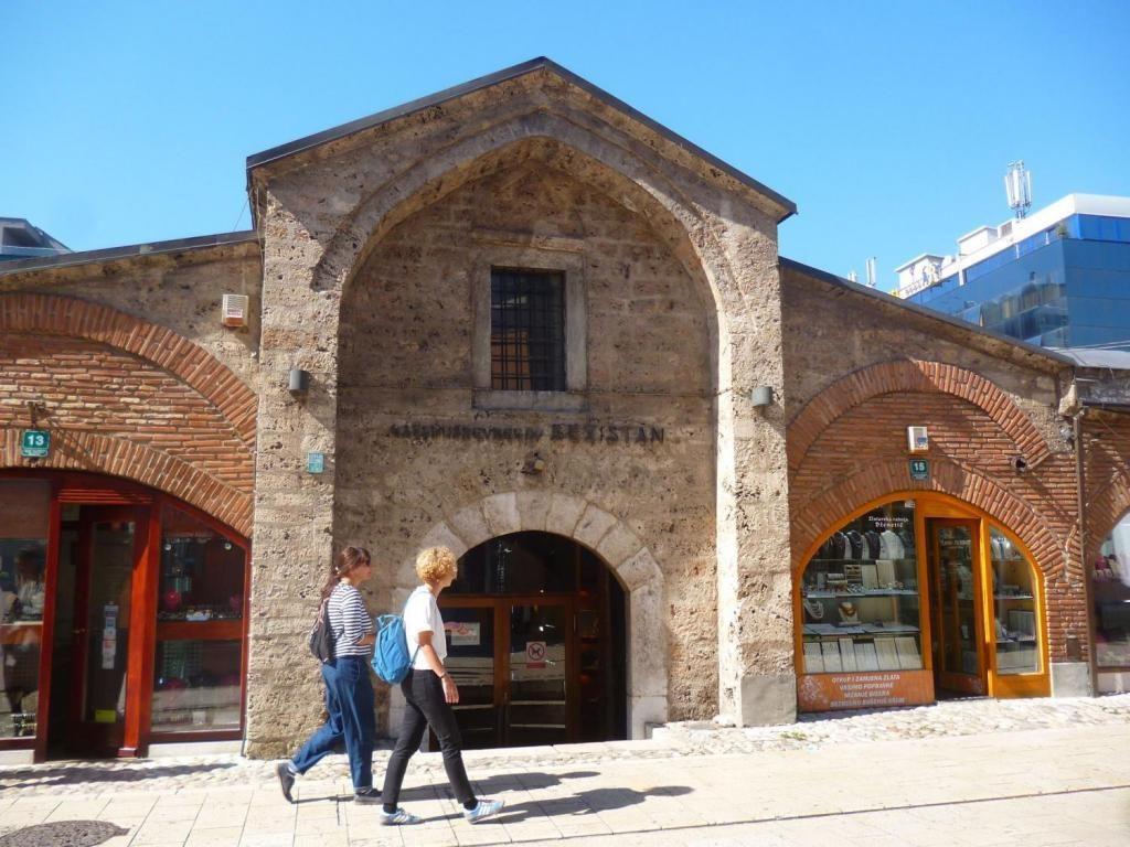 Музей Бруса-Безистан в Сараево