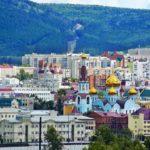 город Чита в Восточной Сибири