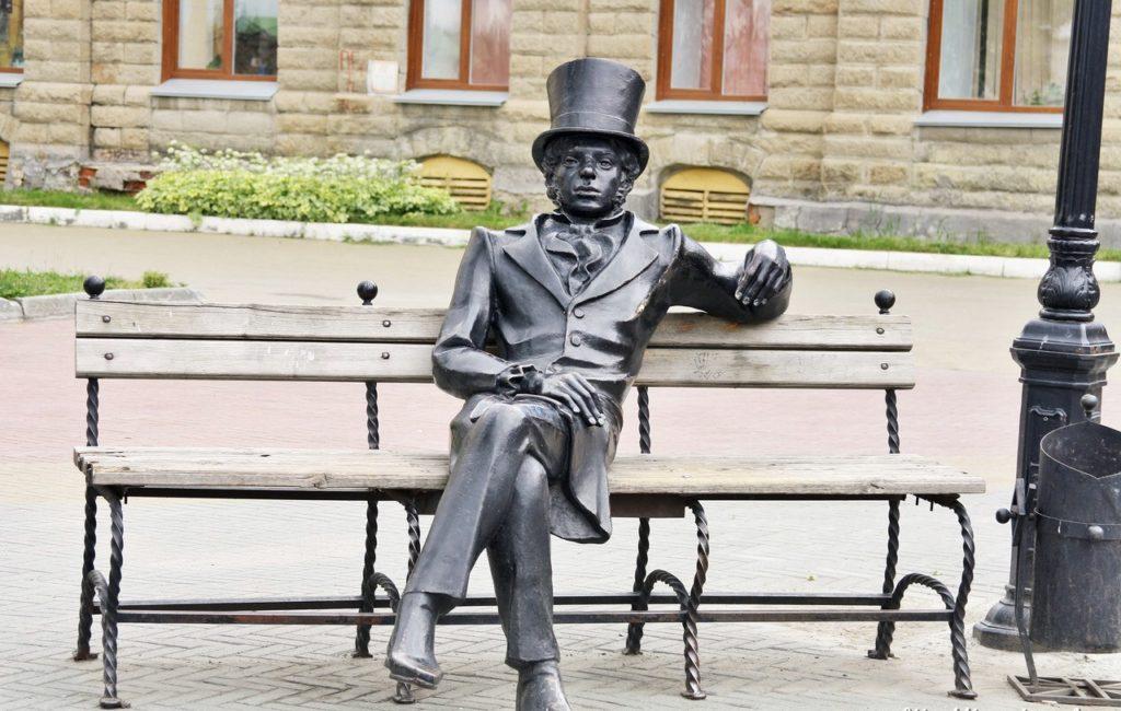 Челябинск, Скульптура Пушкина