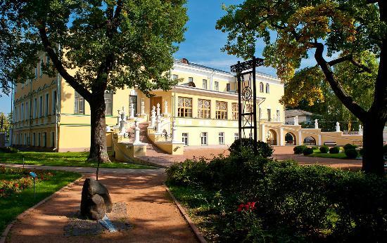 Ярославль, Дом губернатора