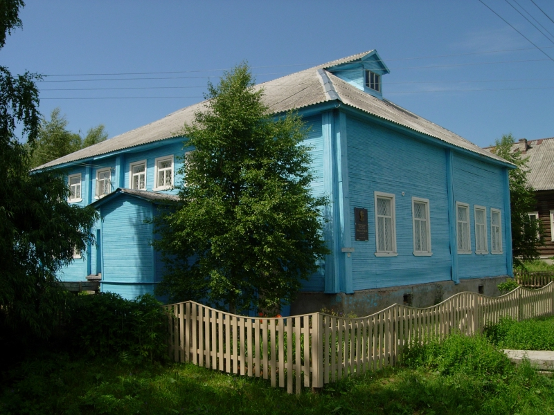 Дом-музей Н.Рубцова в селе Никольское