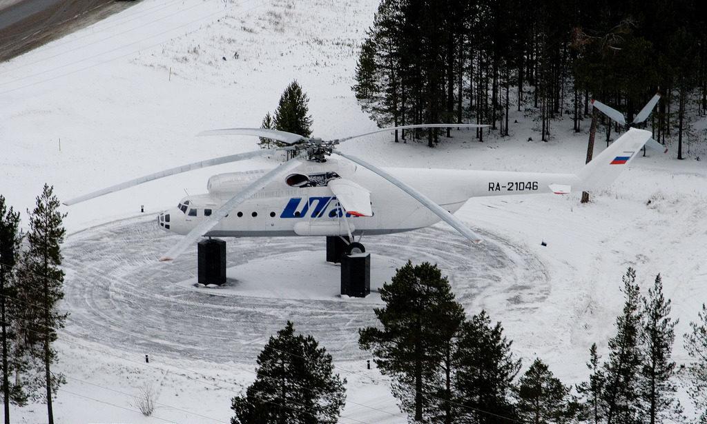 Сургут, Монумент авиаторам Сибири