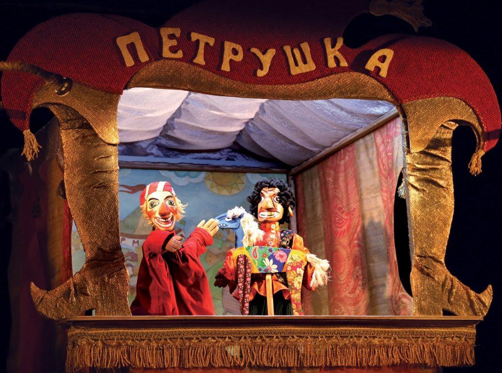 Сургут, Детский кукольный театр «Петрушка»
