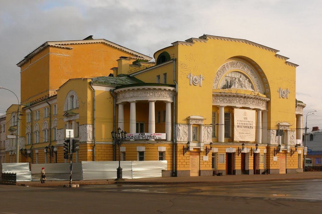 Ярославль, Драматический театр