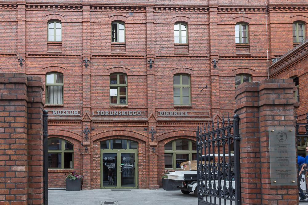 Торуньский музей пряника