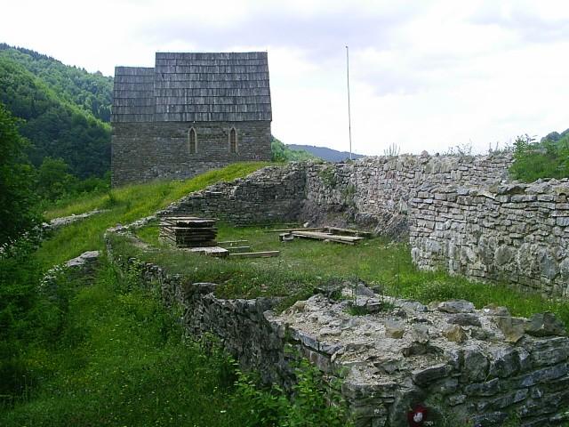 Крепость Бобовац в Сараево