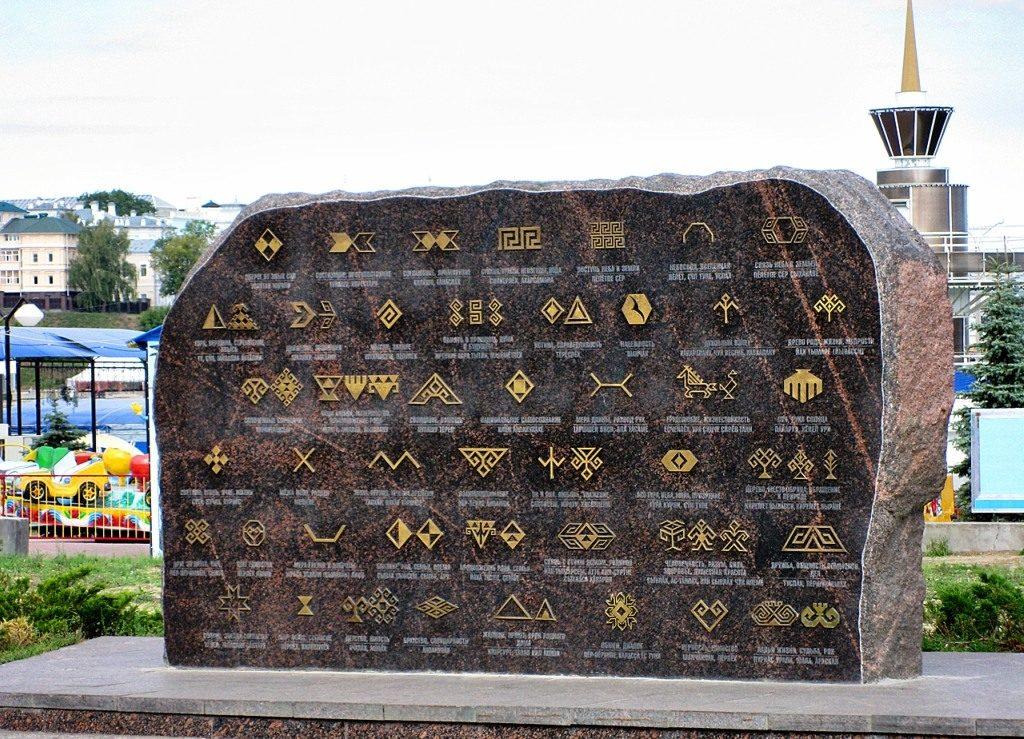 """Скульптура """"Символы мудрости"""" в Чебоксарах"""