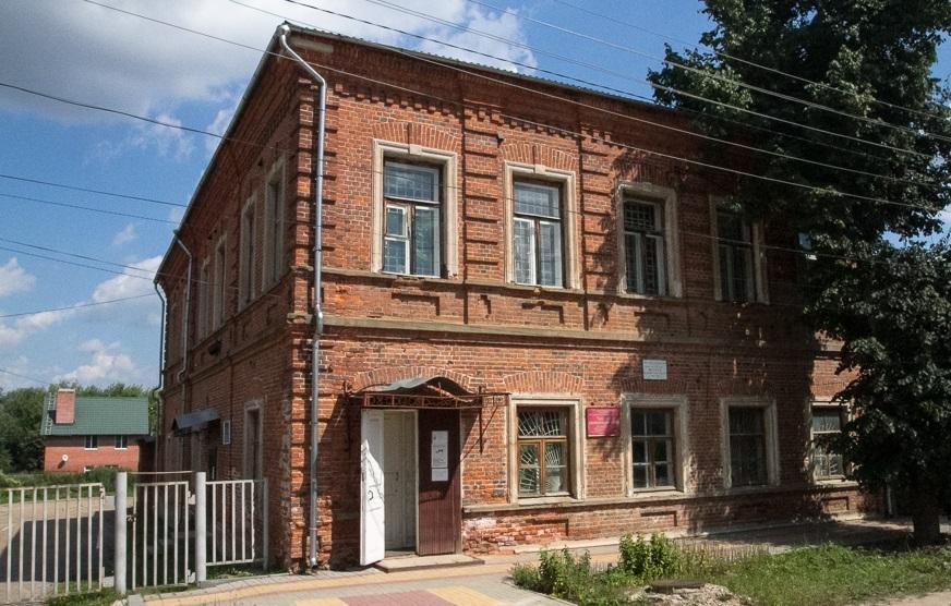 Краеведческий музей в Тарусе