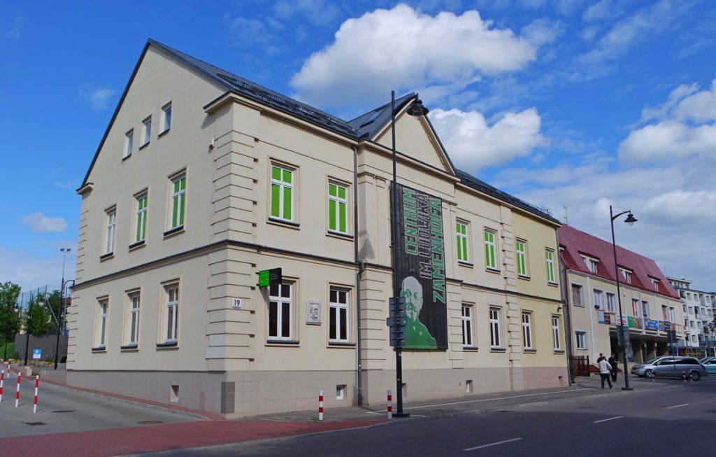 Белосток, Музей Людвига Заменгофа