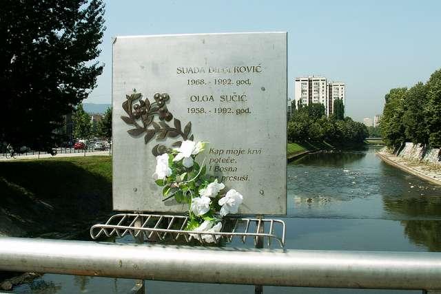 """Мост """"Ромео и Джульетты"""" в Сараево"""