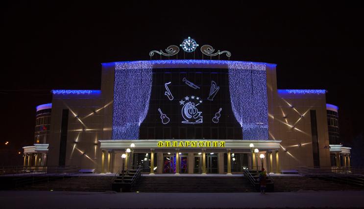 Сургут, Филармония