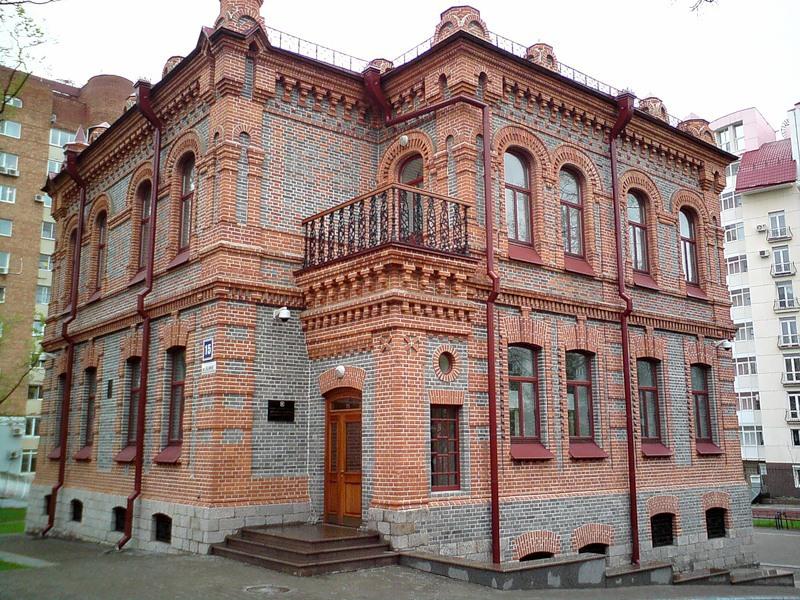 Дом купцов Плюсниных в Хабаровске
