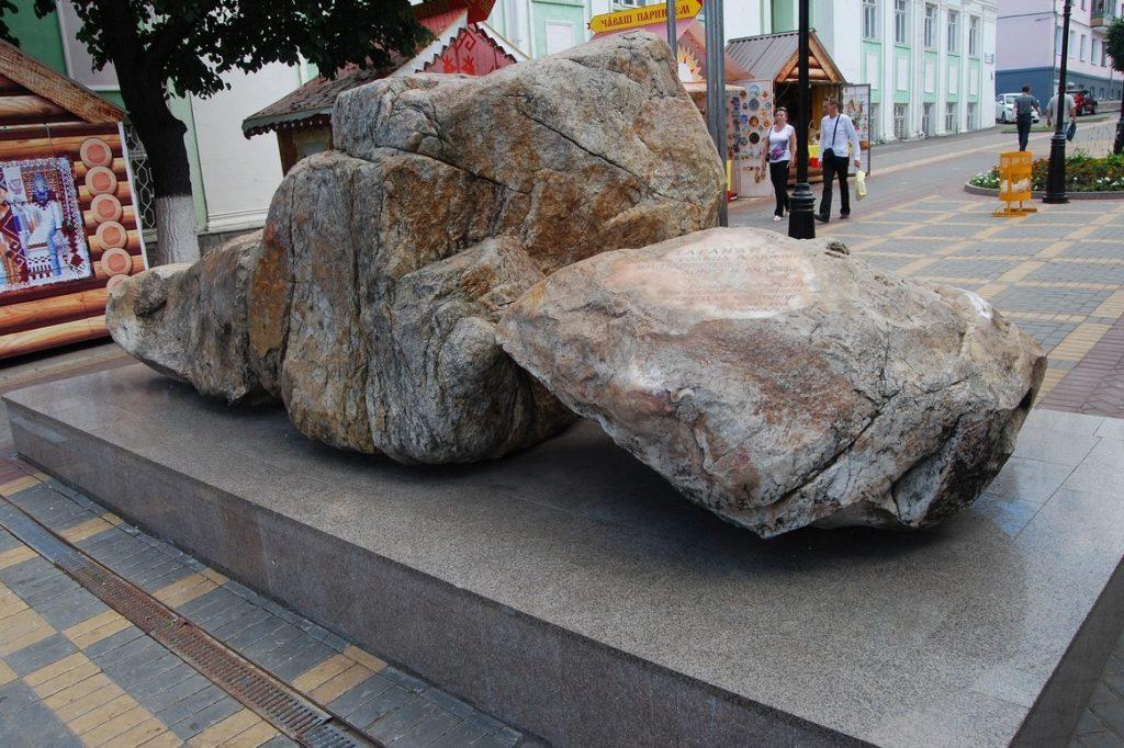 Камень Солнца,Любви,Добра и Счастья в Чебоксарах