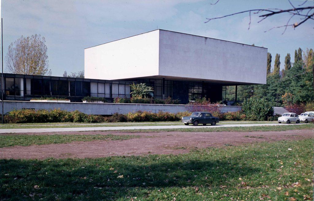Исторический музей в Сараево