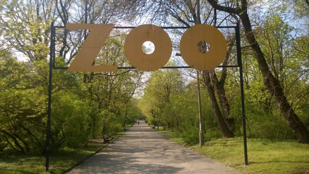 "Зоопарк ""Warsaw Municipal Zoological Garden"", Варшава, Польша"