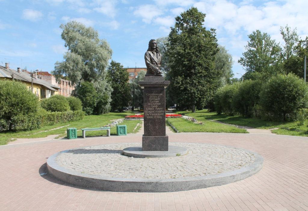 Памятник Савве Рагузинскому в Шлиссельбурге