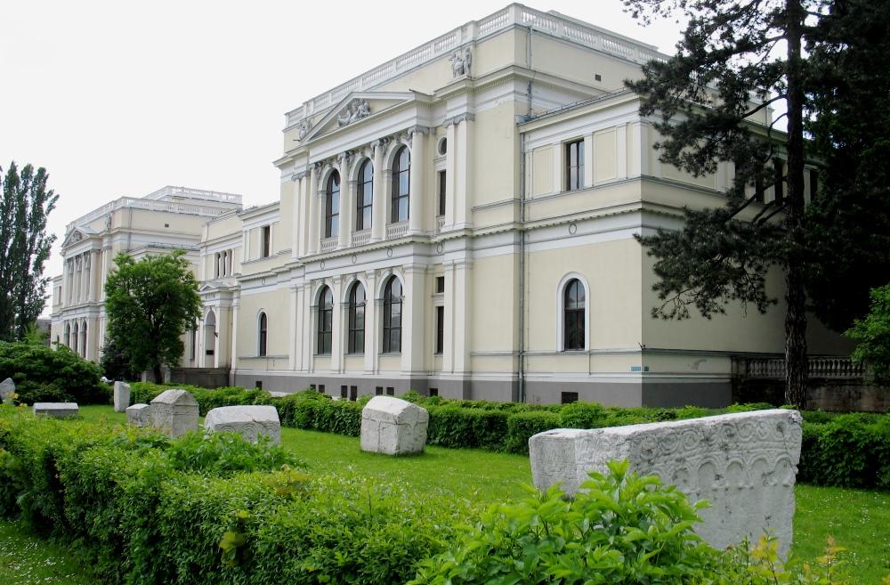 Национальный музей Боснии и Герцеговины в Сараево