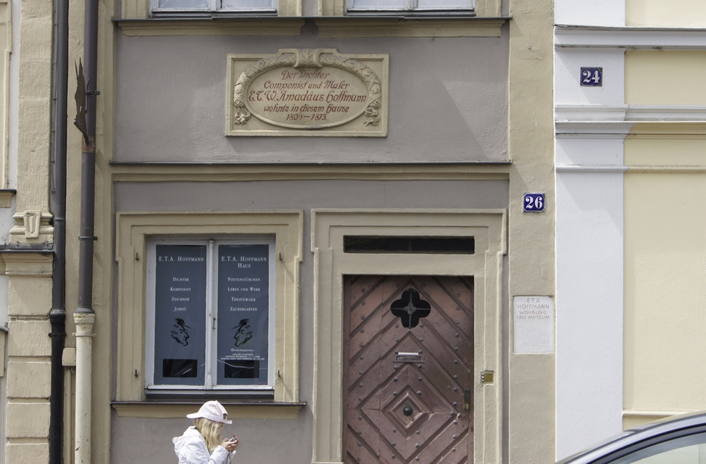 Дом-музей Гофмана в Бамберге