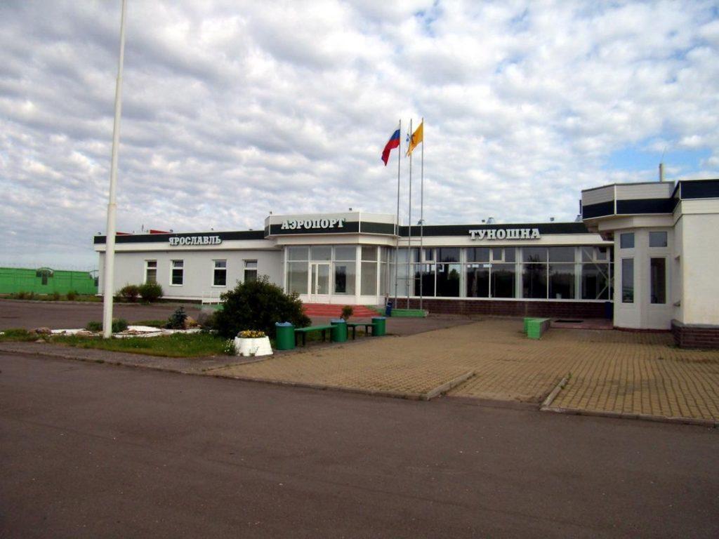 Аэропорт в Ярославле