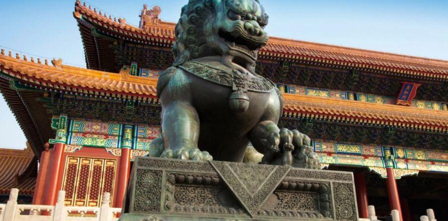 Пекин: взгляд из прошлого в будущее