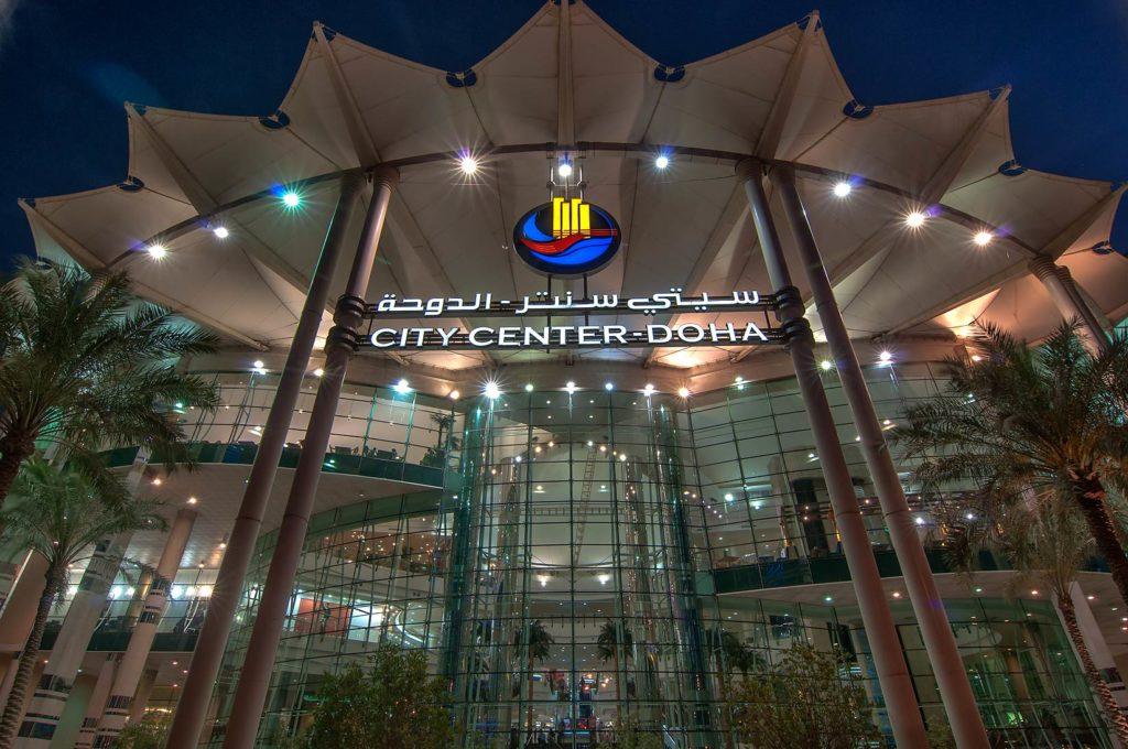 Городской торговый центр Дохи