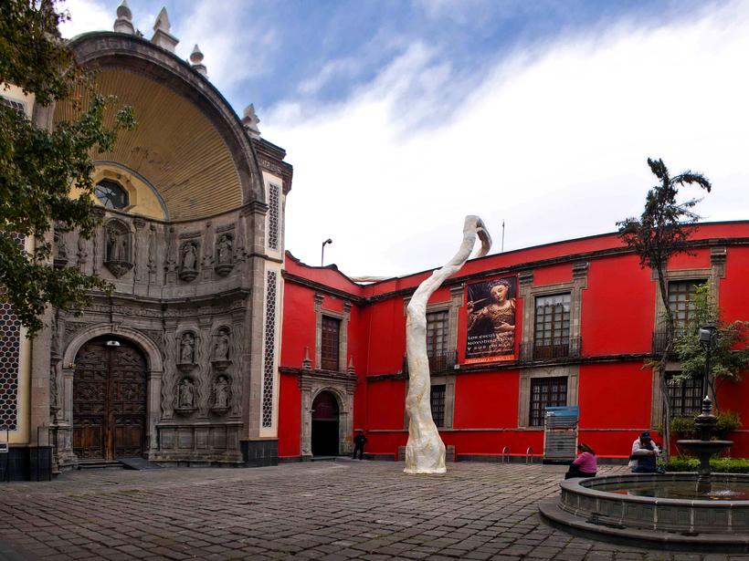 Музей Франца Майера в Мехико