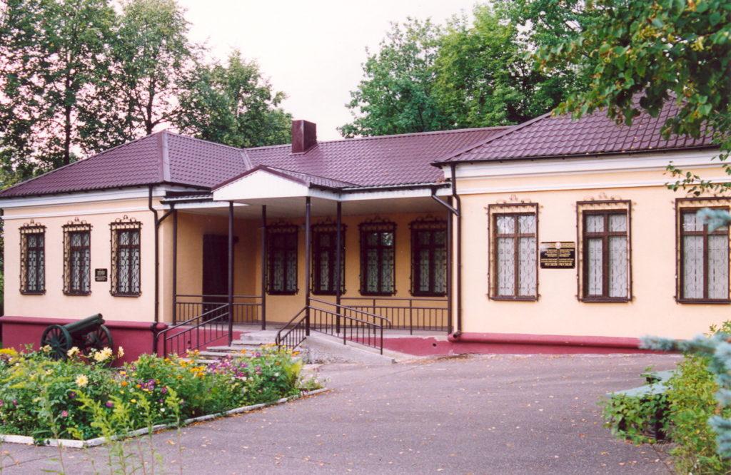 Историко-краеведческий музей в Борисове