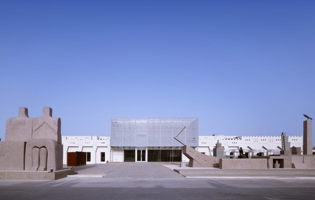Арабский музей современного искусства в Дохе