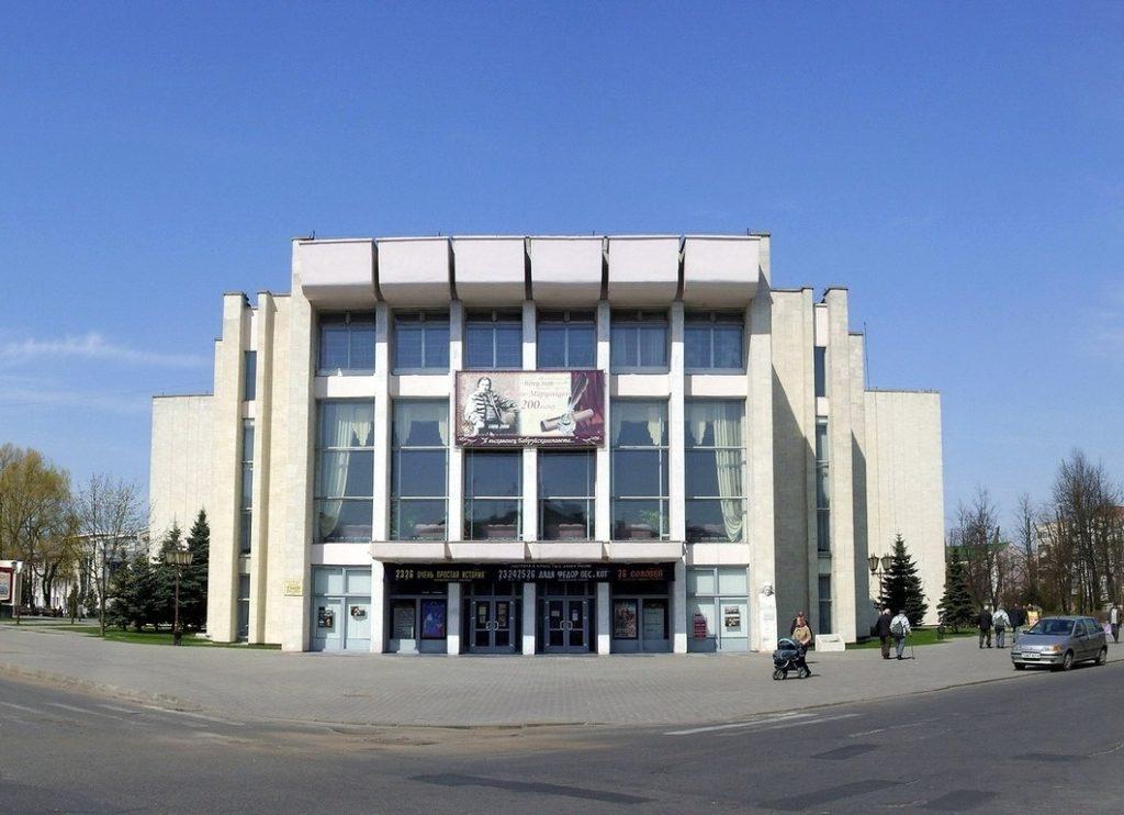 Драматический театр им. Дунина-Марцинкевича в Бобруйске