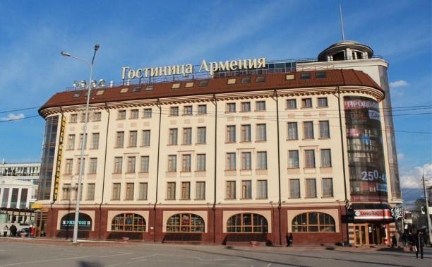 "Гостиница ""Армения"" в Туле"